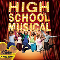 Высшая музыкальная школа 1
