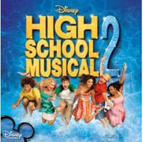 Высшая музыкальная школа 2