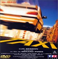 Такси 1